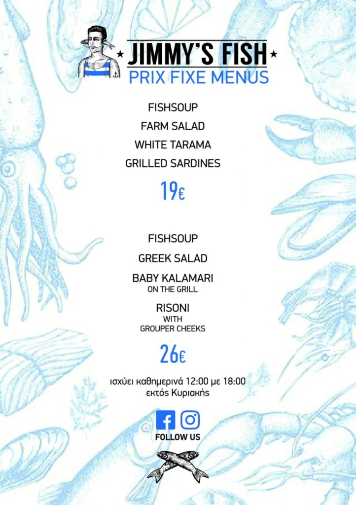 jimmys fish pre fix menu